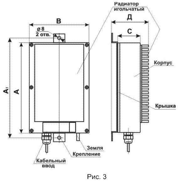 схема догрузочного резистора 2